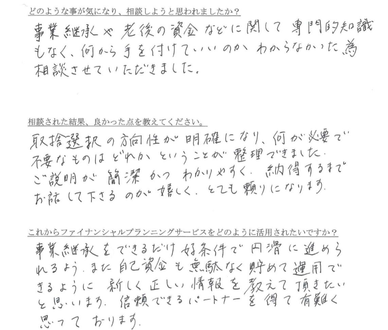 医療法人経営・医師 大阪府在住 60代女性